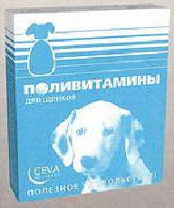 Сева - витамины для щенков