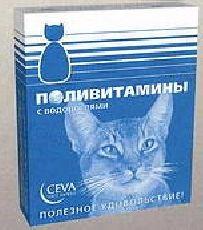 Сева - витамины для кошек с водорослями