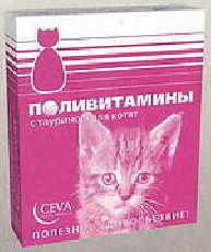 Сева - витамины для котят