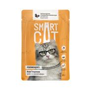 SMART CAT - Паучи для взрослых кошек и котят кусочки курочки со шпинатом в нежном соусе