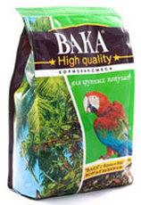 Вака high quality корм для крупных попугаев