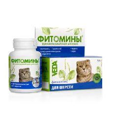 Фитомины - для кошек для шерсти