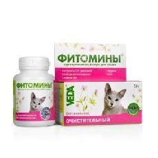 Фитомины - для кошек с очистительным фитокомплексом