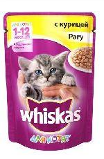 Whiskas - рагу с курицей для котят