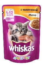 Whiskas - желе с телятиной для котят