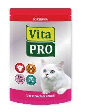 Vita pro с говядиной - консервы для кошек (пауч)