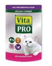 Vita pro с ягненком и курицей - консервы для стерилизованных кошек (пауч)